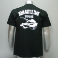 90式戦車《MAIN BATTLE TANK》