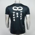 吸汗・速乾 体が資本ですからTシャツ 黒・OD