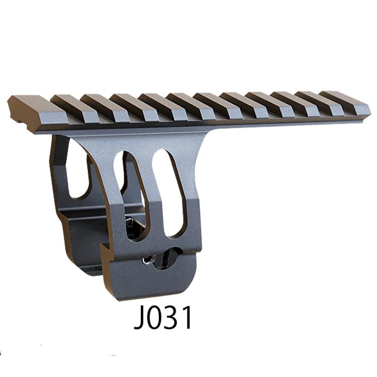 KSC M93R/M9スコープマウントベース(ブラック) エアガン エアーガン ガスガン