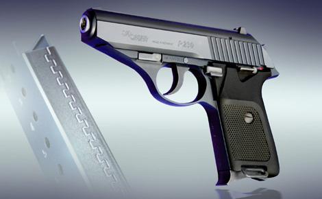 KSC P230JP (HW)