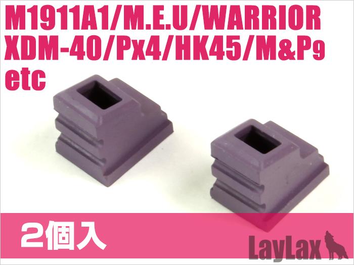ライラクス ワイドユース/ガスルートシールパッキン・エアロ