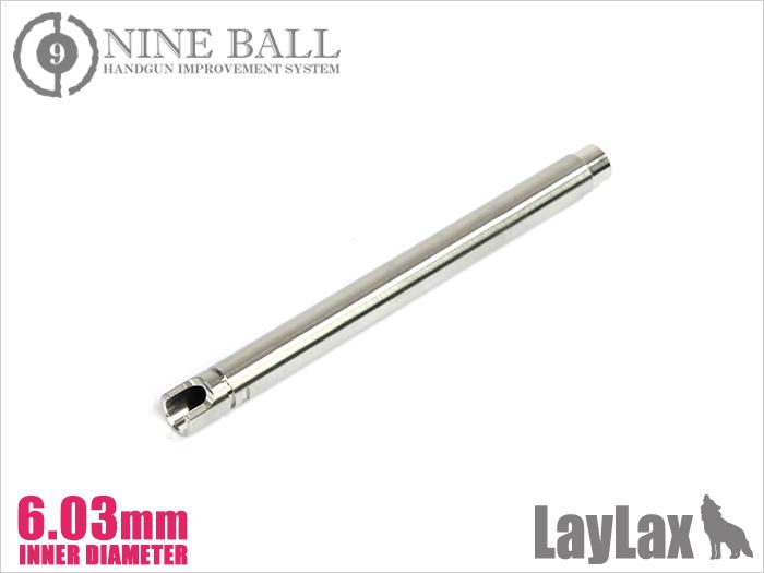 NINE BALL マルイ G34 ハンドガンバレル