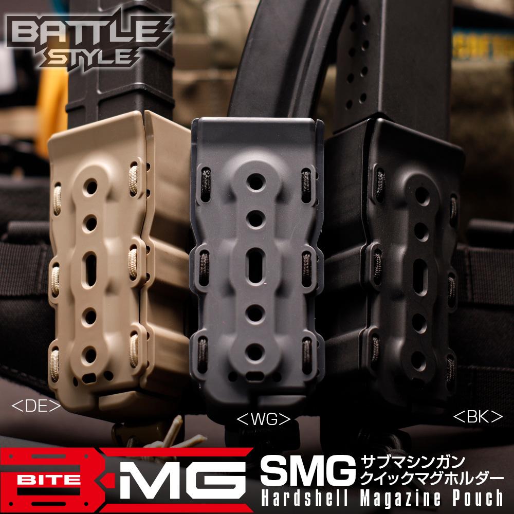ライラクス Battle Style BITE-MG(バイトマグ) SMG サブマシンガン用 クイックマグホルダー[1個入] DE エアガン エアーガン