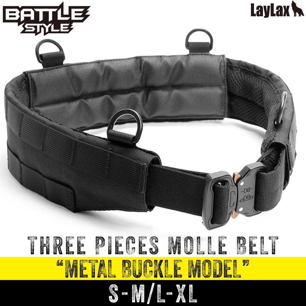 ライラクス Battle Style バトルスタイル スリーピース モールベルト メタルバックルモデル S-Mサイズ エアガン エアーガン