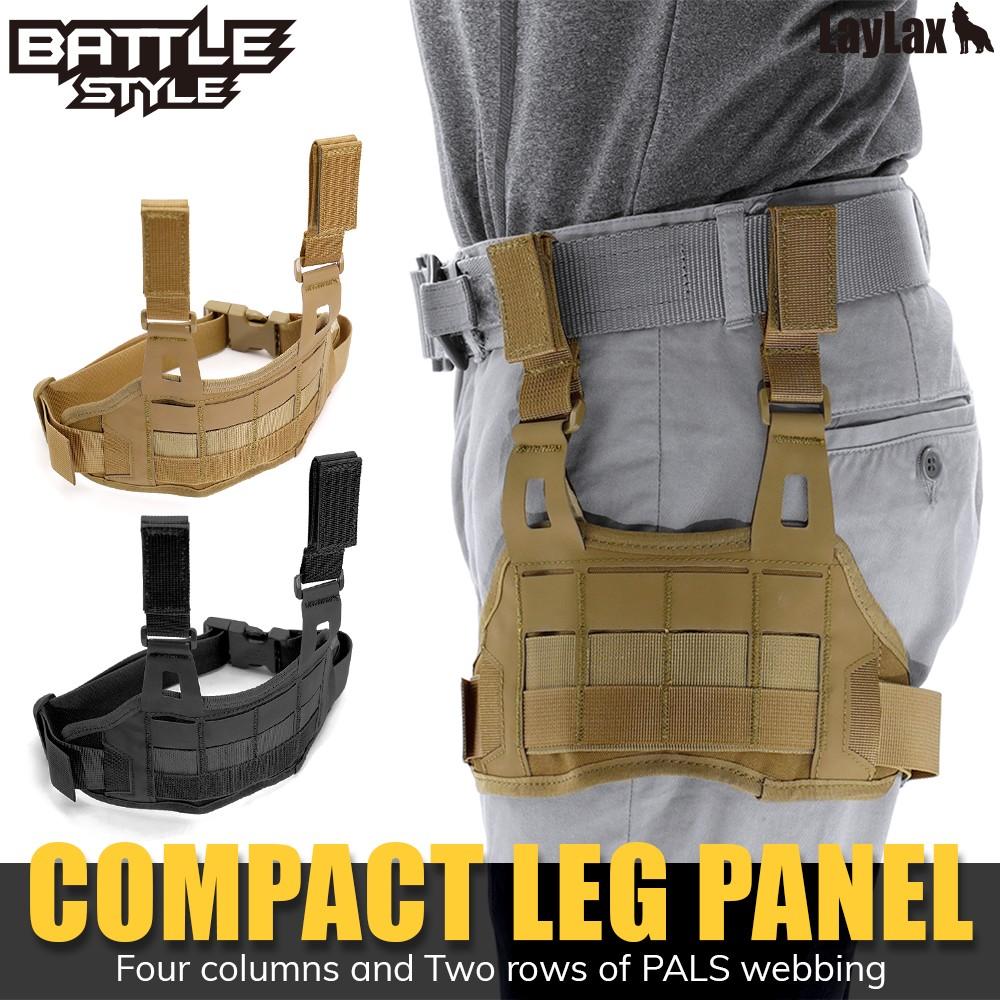ライラクス Battle Style バトルスタイル コンパクトレッグパネル BK エアガン エアーガン