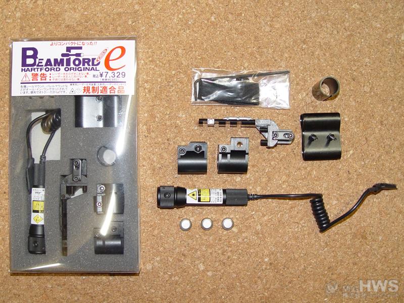 ハートフォード 規制適合 レーザーポインター ビームフォードe