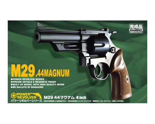 アオシマ パワーリボルバー M29 44マグナム
