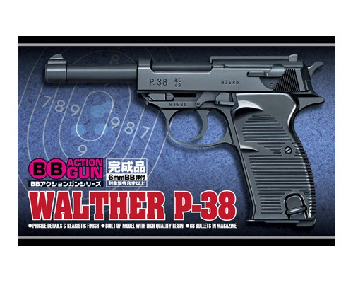 アオシマ BBアクションガン ワルサーP-38