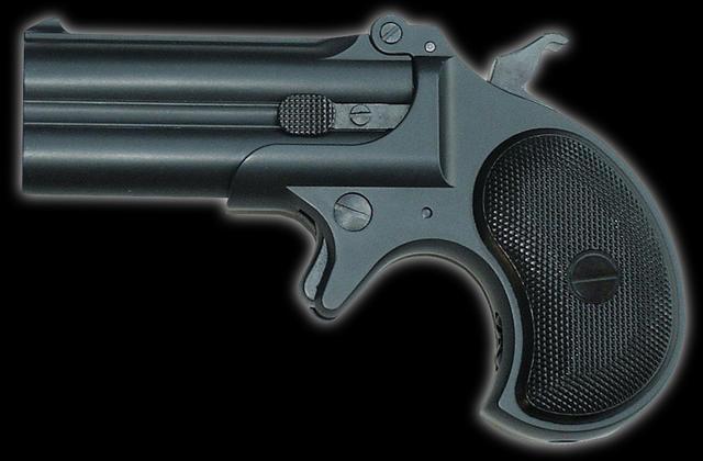 マルシン工業 デリンジャー・8mmBB バリュースペック ブラック