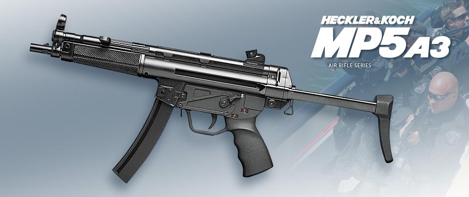 東京マルイ H&K MP5 A3