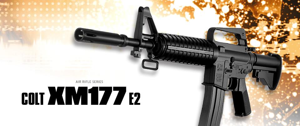 東京マルイ コルト XM177 E2