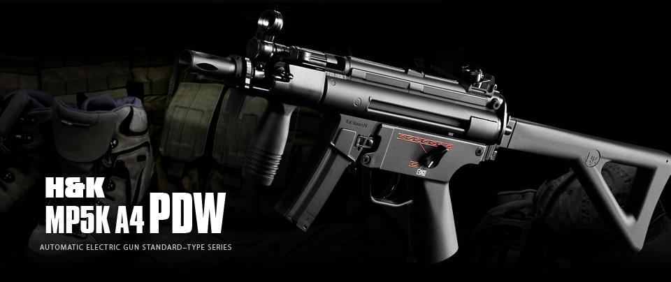 東京マルイ MP5クルツA4 PDW