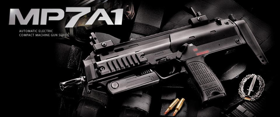 東京マルイ MP7A1
