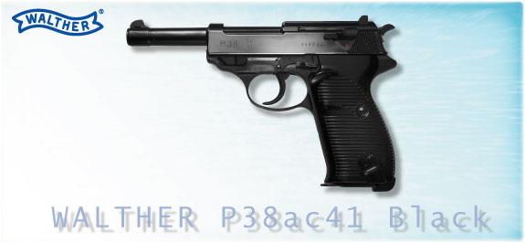 マルゼン ワルサーP38 ac41