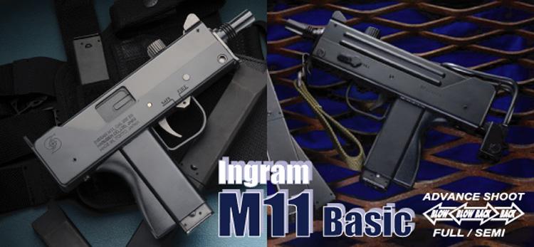 マルゼン ニューイングラム M11