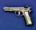 KSC ガスブローバック Cz75 2ndバージョン(HW)