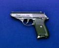 KSC モデルガン P230JP-HW