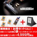 お手軽セット 東京マルイ エアーハンドガン(18才用モデル)コルト M1911A1ガバメント【ハイグレード/ホップアップ】[エアガン/エアーガン]