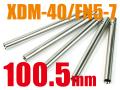 ライラクス NINE BALL マルイ ガスブローバック パワーバレル 100.5mm/XDM-40・FN5-7用 エアガン エアーガン