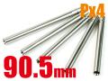 ライラクス NINE BALL マルイ ガスブローバック パワーバレル 90.5mm/Px4用 エアガン エアーガン