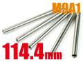 ライラクス NINE BALL マルイ ガスブローバック パワーバレル114.4mm/M9A1用 エアガン エアーガン