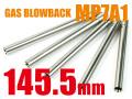 ライラクス ガスMP7A1 パワーバレル 145.5mm