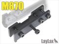 ライラクス M870 フロントサイト専用分解工具