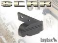 ライラクス SCAR-L専用 ハードリフレクター