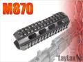 ライラクス M870 レイルフォアエンド
