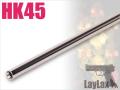 ライラクス マルイ HK45 パワーバレル 100mm