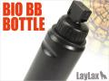 ライラクス バイオBBボトル
