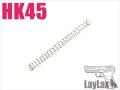 ライラクス マルイ HK45 テフロンリコイルスプリング