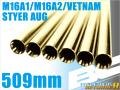 ライラクス PROMETHEUS BCブライトバレル 【509mm】 M16A1/A2/VN/ステアーAUG用  [エアガン/エアーガン]