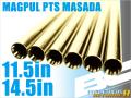 ライラクス BCブライトバレル【318mm/380mm】 マグプルPTS MASADA
