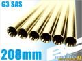 ライラクス PROMETHEUS BCブライトバレル【208mm】G3SAS用 エアガン エアーガン