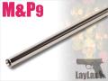 ライラクス M&P9 パワーバレル 90mm