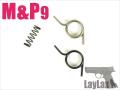ライラクス M&P9 ハンマースプリングセット