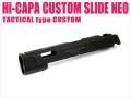 Hi-CAPA カスタムスライドNEO TACTICAL type custom
