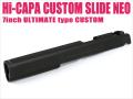 ライラクス Hi-CAPA カスタムスライドNEO 7inch ULTIMATE type custom