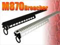ライラクス M870ブリーチャー トップレイル