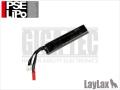 ライラクス PSEリポバッテリー7.4V 電動ハンドガンタイプ