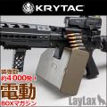 ライラクス KRYTAC M4シリーズ 電動BOXマガジン エアガン エアーガン