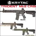 クライタック Mk2 CRB