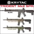 クライタック Mk2 SPR