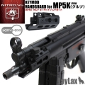 NITRO.vo 東京マルイ MP5K(クルツ)用 Keymod キーモッドハンドガード