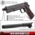 東京マルイ M1911A1 メタルアウターバレルSAS NEO