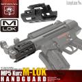 MP5K(クルツ) M-LOKハンドガード