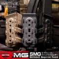ライラクス Battle Style BITE-MG(バイトマグ) SMG サブマシンガン用 クイックマグホルダー[1個入] WG エアガン エアーガン