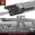 ライラクス NITRO.Vo 東京マルイ 次世代 SCAR用 SCAR ハンドガード ブースター M-LOK エアガン エアーガン