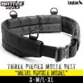 ライラクス Battle Style バトルスタイル スリーピース モールベルト メタルバックルモデル L-XLサイズ エアガン エアーガン